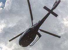 Turistləri gəzdirən helikopter Havay adalarında yoxa çıxdı