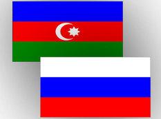 Rusiya-Azərbaycan biznes dialoqu keçiriləcək