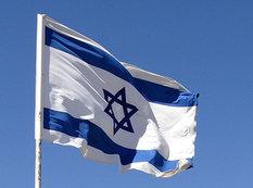 İsrailin Bakıdakı səfirliyi işini müvəqqəti dayandırır