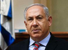 """Gizli proses: Netanyahu siyasətdən gedir - <span class=""""color_red"""">Sensasion səbəblər</span>"""