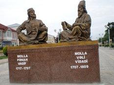 """""""Molla"""" sözünün mənası nədir?"""