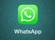 """""""WhatsApp"""" casus proqramının yaradıcılarını məhkəməyə verəcək"""
