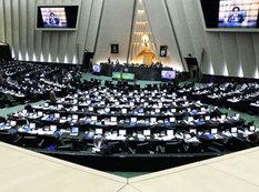 İran parlamentinə 2-ci tur seçkilər təxirə salınıb