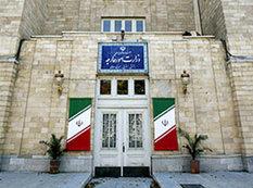 İran XİN: Gürcüstana getməyin
