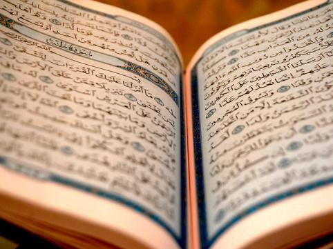 Quranda həftənin hansı günlərinin adı zikr olunub?