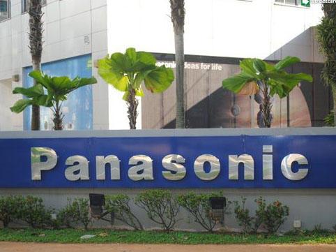"""""""Panasonic"""" mikroçip istehsalı üzrə biznesini satacaq"""