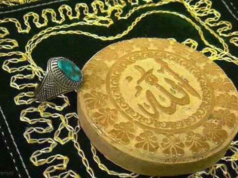 Namazın möhürünün fəlsəfəsi nədir?