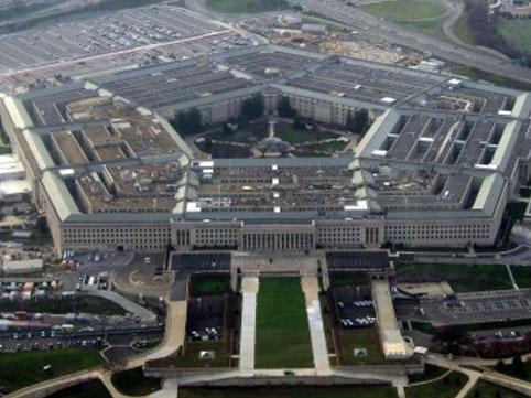 Pentaqon: Türkiyə S-400 komplekslərini alarsa...