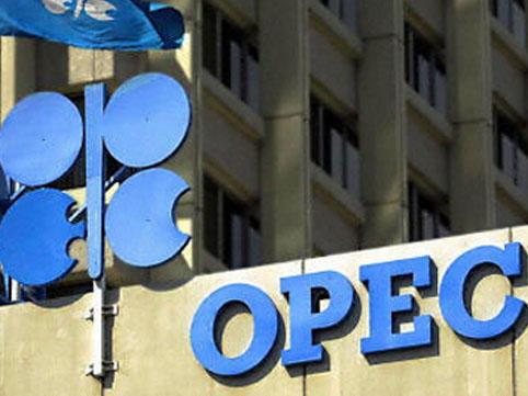 """OPEC+ razılaşması Azərbaycana nə verə bilər? - <span class=""""color_red"""">SOCAR-ın vitse-prezidenti izah edir</span>"""