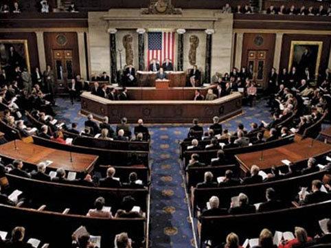 """ABŞ Senatı """"erməni soyqırımı""""nı tanıdı"""