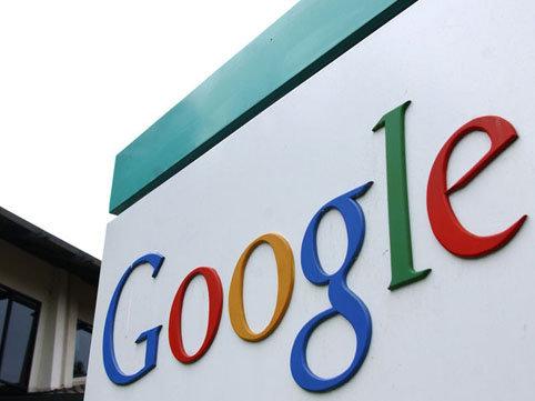 Google necə işləyir?