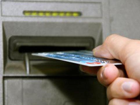 Bankomat kartı geri qaytarmırsa, nə etməli?