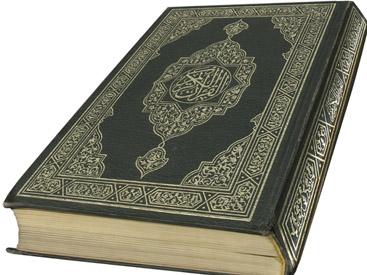 Qurandaki Hansi Adlari Usaqlara Vermək Olmaz